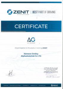 Zenit-certifiсate
