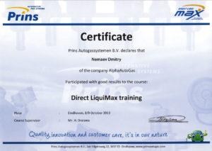 Сертификат Prins АльфаАвтоГаз