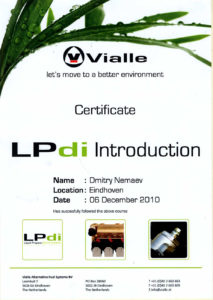 Сертификат VIALLE АльфаАвтоГаз